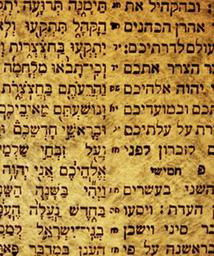 Hebrew Bible – The Time Has Been Shortened