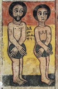 Adam & Eve - Ethiopian Depiction